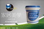SQ-6彩色防水涂料(蓝色经典)