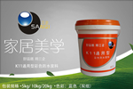 k11通用型彩色防水浆料