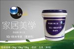 SQ-1防水专家(柔韧性)1