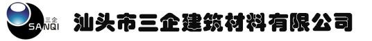 龙8国际手机版龙8娱乐最新网址建筑材料有限公司